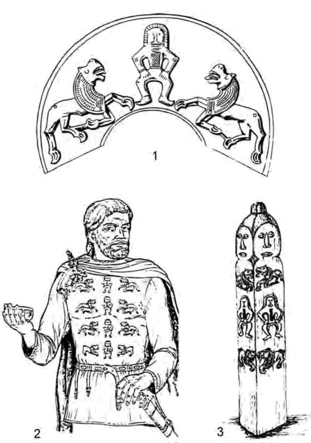 Антропо- и зооморфные изображения в раннеславянской металлопластике