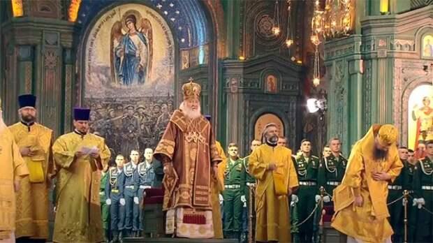 Освящение Главного храма Вооружённых сил России