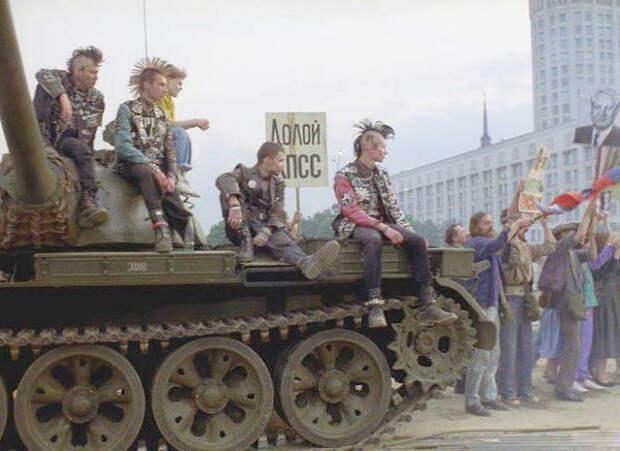 Советские панки против КПСС