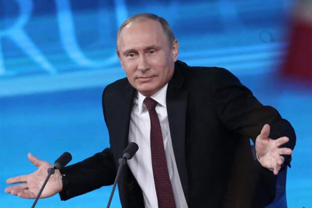 Putin_udivlen