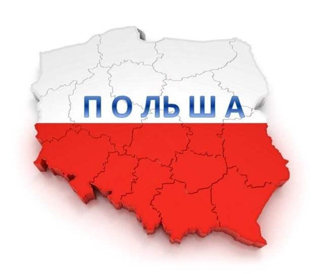 Халява закончилась: Польшу и Прибалтику снимают с шеи ЕС