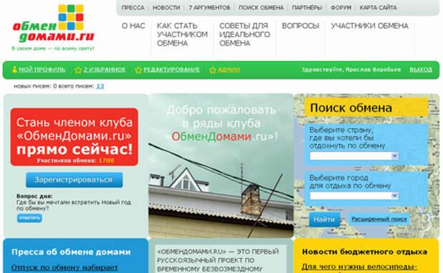 Самые бюджетные варианты для тех, кто хочет дешево снять квартиру в Москве