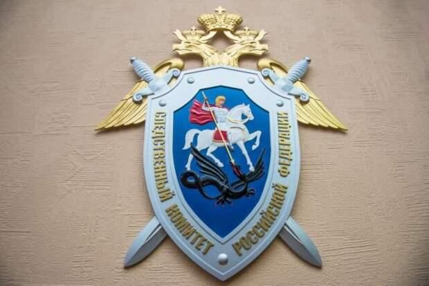 Глава Крыма поздравил сотрудников органов следствия с праздником