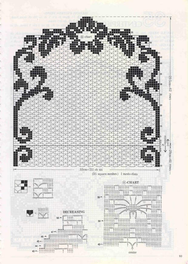 file2 (3) (498x700, 291Kb)