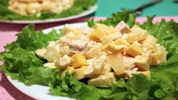 Салат с копчёной курицей и ананасами