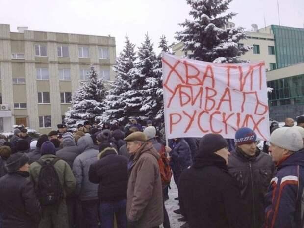 ru_politics: Хватит убивать русских!