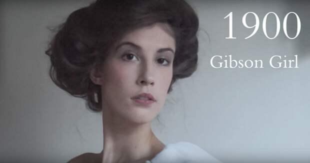 Как реалии первой половины ХХ века отразились на внешности обычных женщин