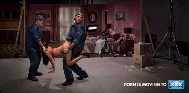 Секс – двигатель торговли. Самая волнующая эротическая реклама
