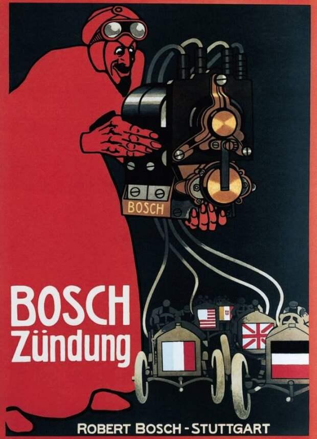Впрыск от Bosch