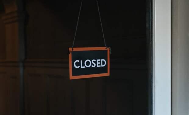 Хлебозавод на проспекте Мира закрыт из-за банкротства — управа