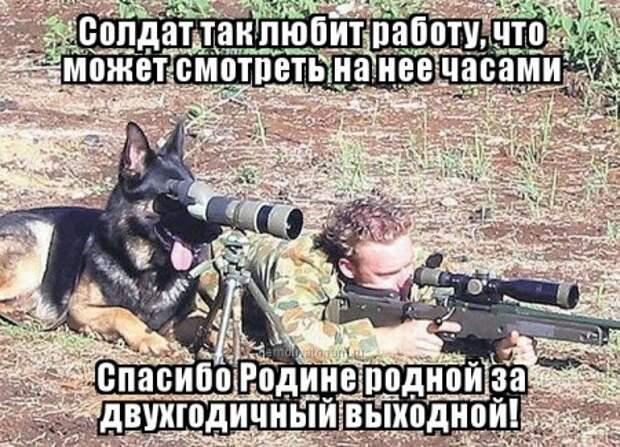 1381583646_demotivatorium_ru_31707