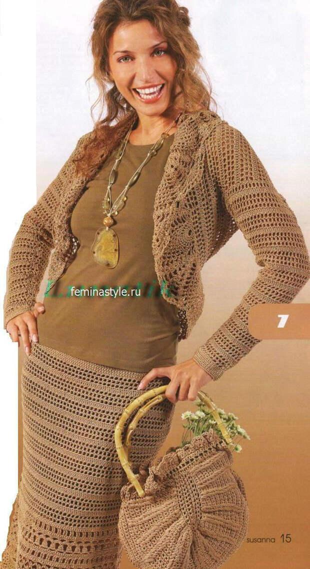 Комплект: юбка, жакет и сумочка