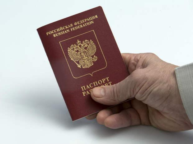 МВД: почти 3 тысячи белорусов получили российский паспорт за полгода