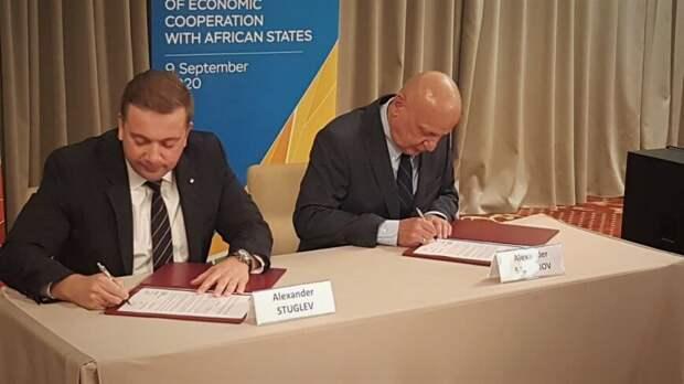 Россия запустила новые инструменты для расширения сотрудничества с Африкой