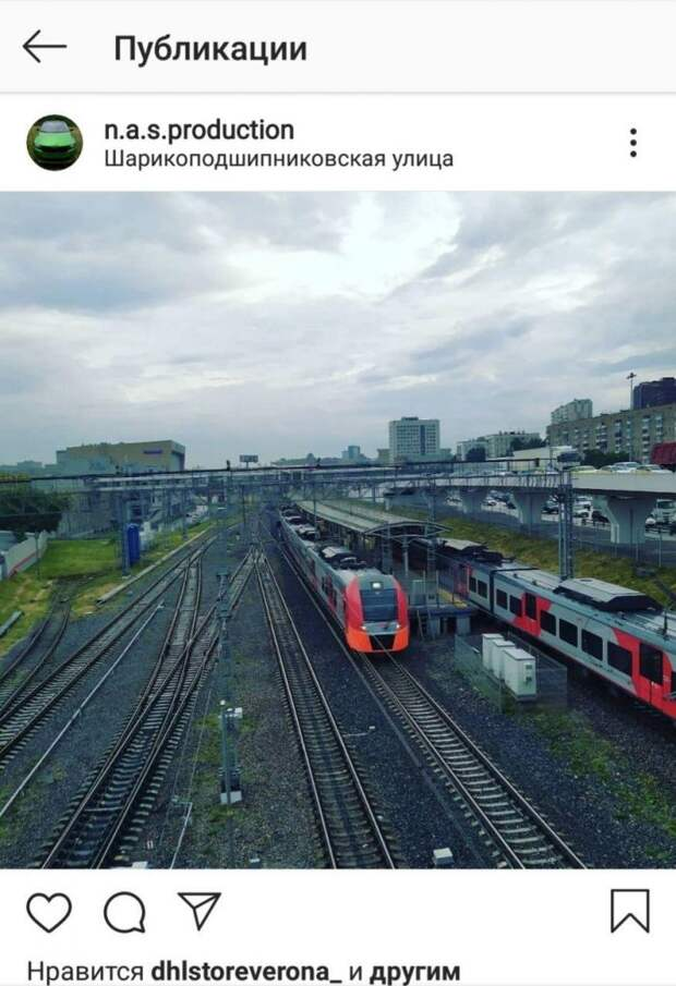 Фото дня: железнодорожные пути в Южнопортовом
