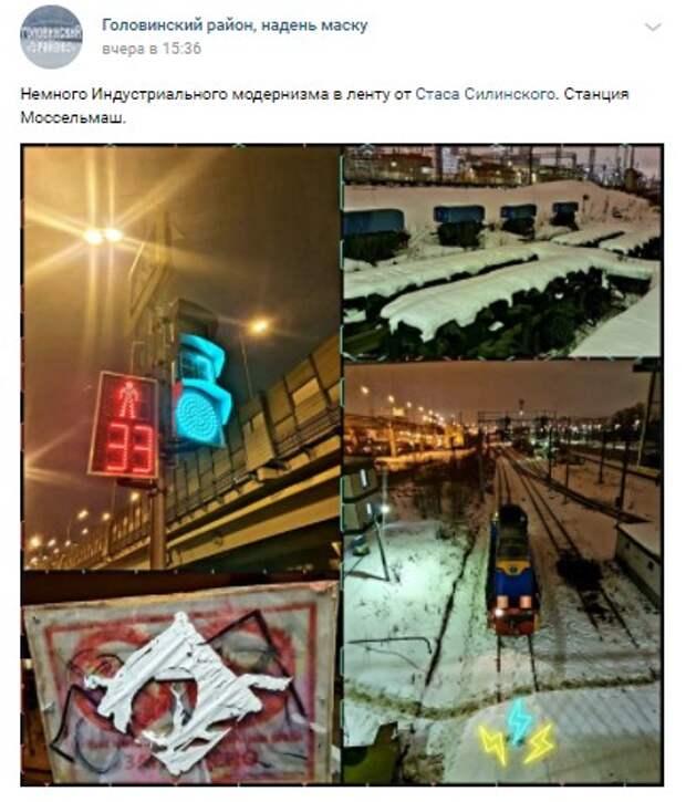 Фото дня: индустриальный модернизм на Моссельмаше