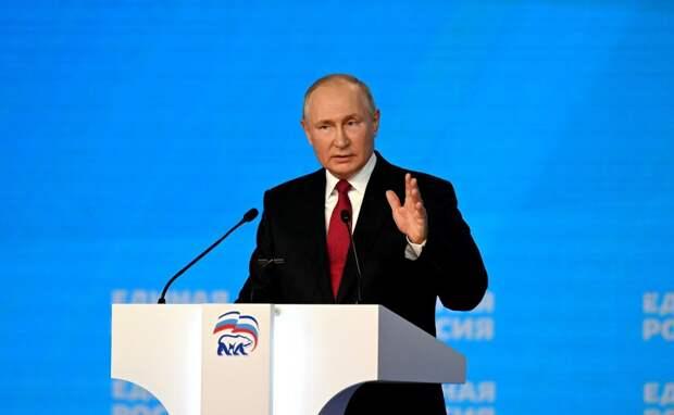 Путин провел совещание по исполнению поручений съезда «Единой России»