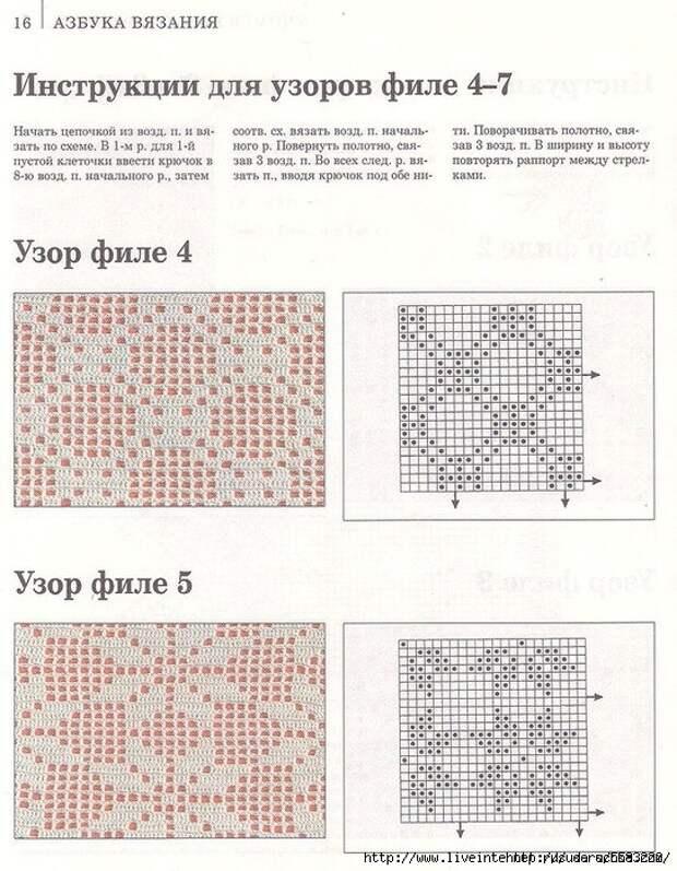 Г6619290896653679329 (544x700, 294Kb)