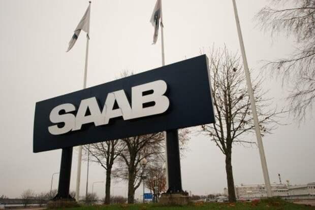Завод Saab в Трольхэттане