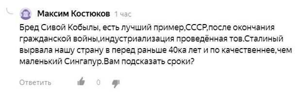 Что лучше? Сталинские репрессии или медленное, но планомерное развитие страны?