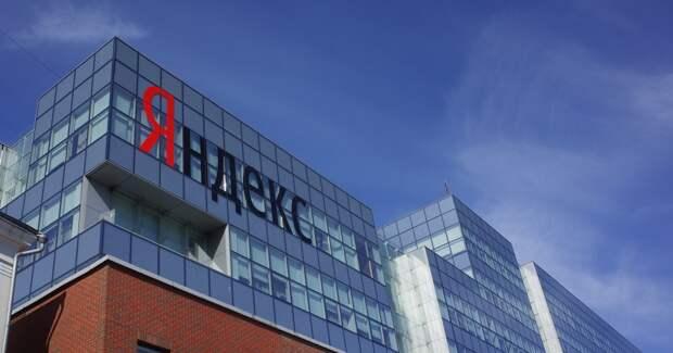 «Яндекс.Услуги» распределят заказы по мастерам
