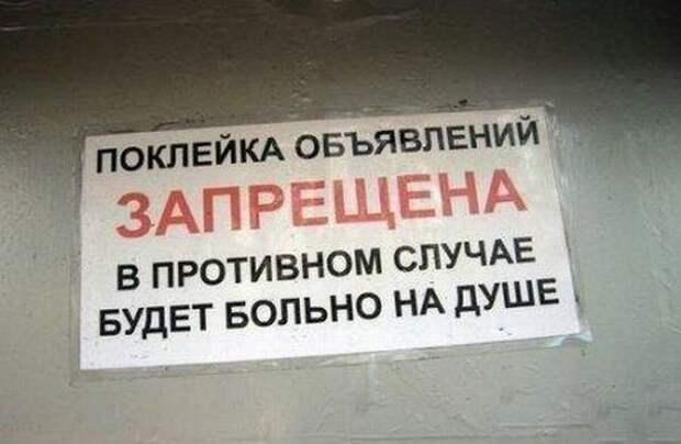http://cdn.trinixy.ru/pics4/20110608/marazm_05.jpg
