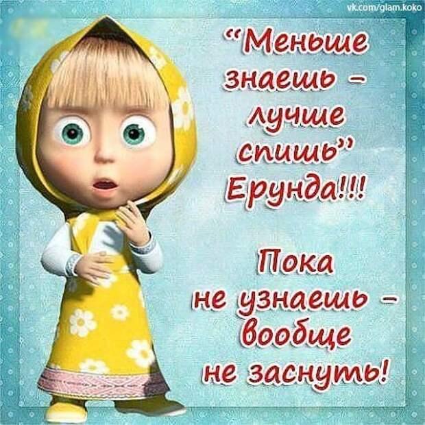 http://radostmamina.ru/wp-content/uploads/2012/05/51.jpg
