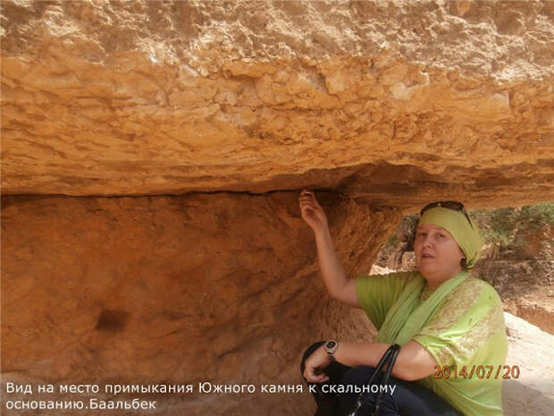 Каким образом отпилен от скалы 1000 тонный камень в Баальбеке?
