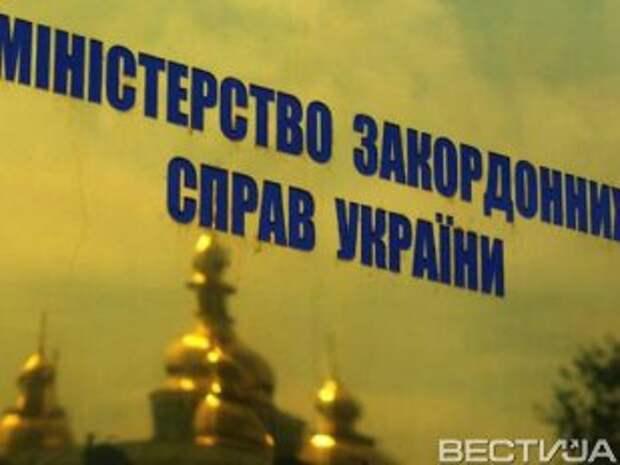 МИД Украины надеется на возобновление работы Контактной группы