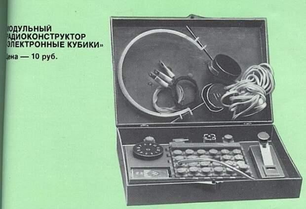 Модульный радиоконструктор
