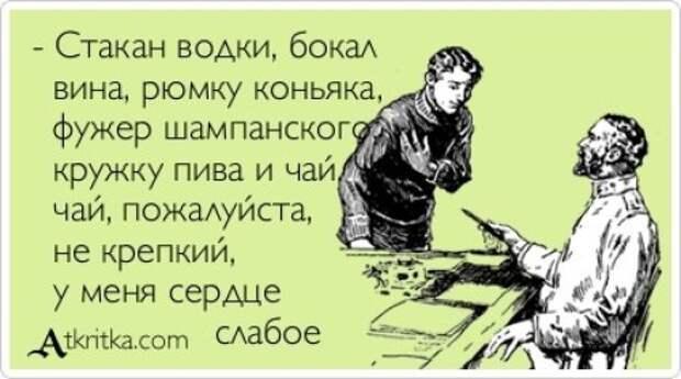 atkritka_1434156341_822