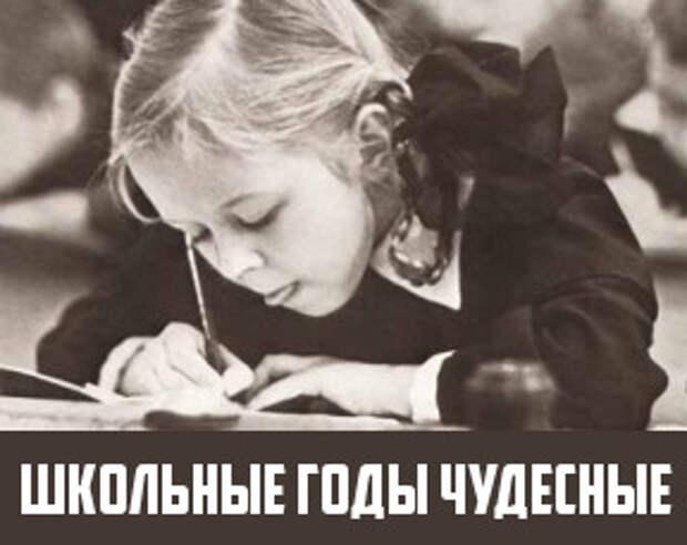 Канцтовары нашего детства: ничто не забыто!