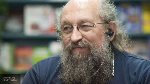 Вассерман оценил призыв властей Украины отказаться от слова «Донбасс»