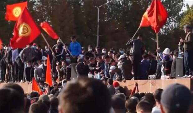 Киргизия: поиск новых форм организации государства