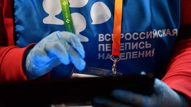 Эксперты выявили первые случаи мошенничества в РФ под видом переписи