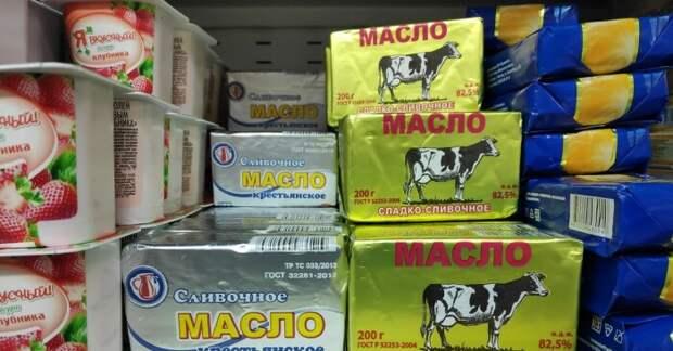 Желательно, чтобы на упаковке сливочного масла был указан ГОСТ 32261-2013 / Фото: pikabu.ru