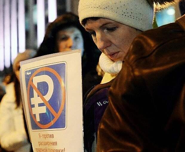 Митинг против платных парковок не обошелся без задержаний и травм