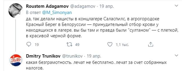 Россияне возмутились предложением забирать плазму крови у переболевших коронавирусом, принудительно