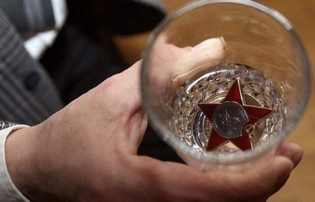 Для чего советские солдаты и офицеры клали награды и звезды в стакан с водкой