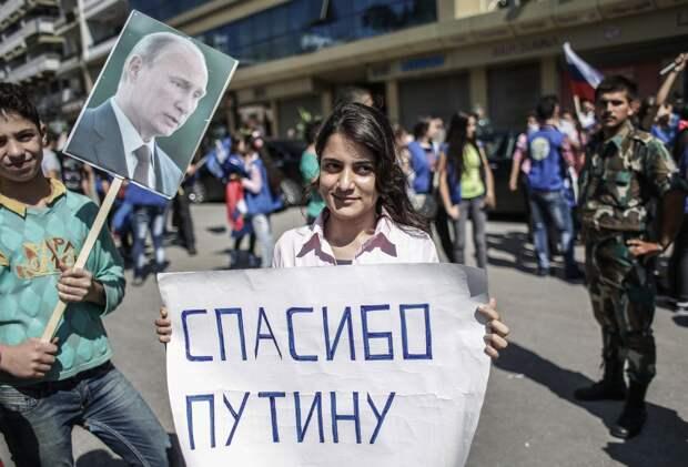 Путин невероятно популярен в Дамаске
