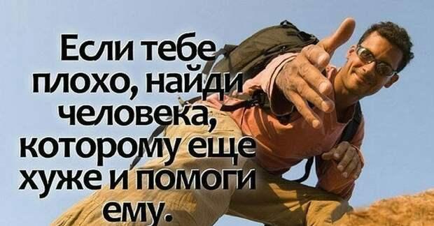 """3 млрд. Украине, 1,5 млрд. Белоруссии, покупаем """"друзей"""" или """"своих"""" не бросаем?"""