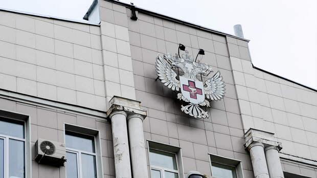 Минздрав России в ближайшие годы планирует перейти на систему лекарственного страхования