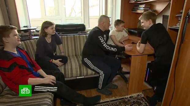 Многодетные семьи оценили предложенные Путиным меры соцподдержки