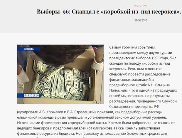 Источник: экс-сенатор Лисовский получит проходное место в Госдуму