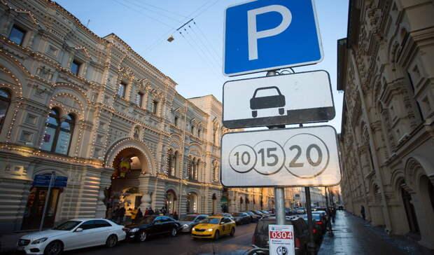 Парковки в столице будут бесплатными на майских праздниках