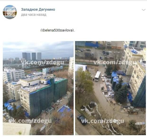 Фото дня: ремонт поликлиники на Маршала Федоренко