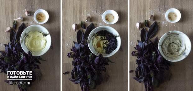 Ароматное сливочное масло с травами: базилик