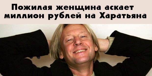 Всё успеть! Никого не убить! Читать воскресный дайджест Pics.ru