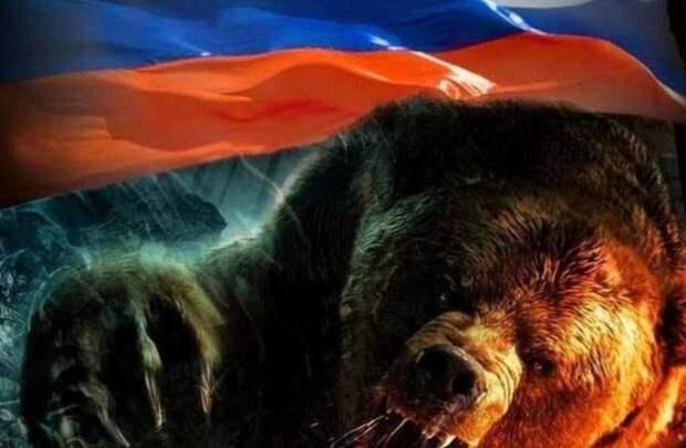 """""""Конец истории… русская версия"""""""