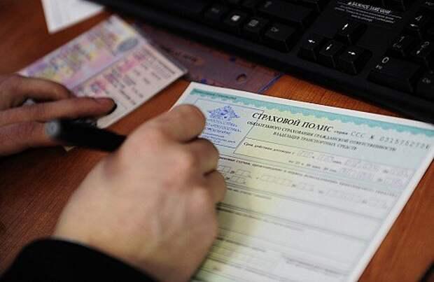 Страховщиков ОСАГО накажут рублем за отказ в скидке за безаварийную езду
